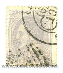 1U-204. SELLO USADO ESPAÑA. EDIFIL Nº 204. ALFONSO XII (Sellos - España - Otros Clásicos de 1.850 a 1.885 - Usados)