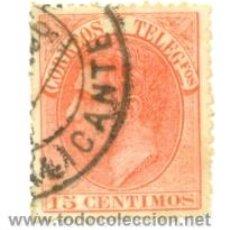 Sellos: 1U-210. SELLO USADO ESPAÑA. EDIFIL Nº 210. ALFONSO XII. Lote 33174677