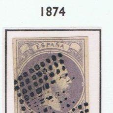 Sellos: CORREO CARLISTA 1874 EDIFIL 158 VALOR 2012 CATALOGO 400 EUROS. Lote 34258897