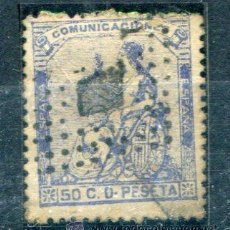 Sellos: EDIFIL 137. ALEGORIA DE ESPAÑA. 50 CTS. MATASELLADO. GRUESO FIJASELLOS. Lote 34601861