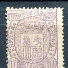 Sellos: EDIFIL 155. 10 CTS ESCUDO DE ESPAÑA. AÑO 1875. NUEVO SIN GOMA. Lote 35012346