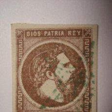 Selos: OCASION !!! RARISIMO CARLOS VII VASCONGADAS Y NAVARRA 1 REAL USADO CON MARQUILLA AÑO 1875. Lote 287628398