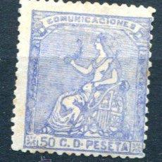 Sellos: EDIFIL 137. 50 CTS ALEGORIA DE ESPAÑA. AÑO 1873. NUEVO SIN FIJASELLOS.. Lote 36544603