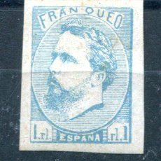 Sellos: EDIFIL 156A. 1 REAL CARLOS VII. AÑO 1873. FALSIFICACIÓN FILATÉLICA. NUEVO CON ÓXIDO.. Lote 36692378