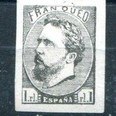 Sellos: EDIFIL 156A. 1 REAL, EN NEGRO, CARLOS VII. AÑO 1873. FALSIFICACIÓN FILATÉLICA. NUEVO CON ÓXIDO.. Lote 36692393