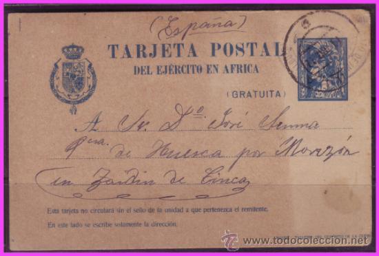 1921 TARJETA POSTAL EJÉRCITO DE ÁFRICA, EDIFIL Nº 2B (O), MELILLA A ZAIDÍN (HUESCA) (Sellos - España - Otros Clásicos de 1.850 a 1.885 - Cartas)