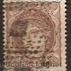 Sellos: SELLO ESPAÑA EDIFIL 109 AÑO 1870 GOBIERNO PROVISIONAL REGENCIA DUQUE DE LA TORRE USADO . Lote 37003586