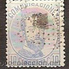 Selos: SELLO ESPAÑA EDIFIL 121 AÑO 1872 CORONA REAL CIFRAS AMADEO I USADO. Lote 37003799