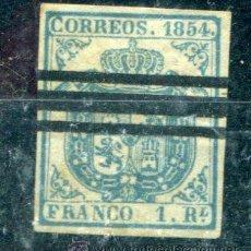 Sellos: EDIFIL 34AS. 1 REAL, AÑO 1854, AZUL CLARO. BARRADO.. Lote 39220684