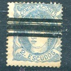 Sellos: EDIFIL 112 S. 2 ESCUDOS. ALEGORIA DE ESPAÑA. AÑO 1870. BARRADO. FALSO FILATÉLICO. Lote 39221244