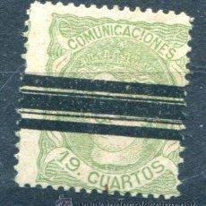 Selos: EDIFIL 114 S. 19 CUARTOS. ALEGORIA DE ESPAÑA. AÑO 1870. BARRADO. FALSO FILATÉLICO.. Lote 39221278