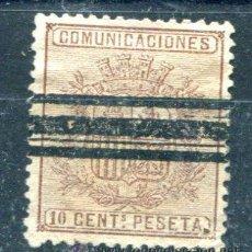 Sellos: EDIFIL 153S. 10 CTS ESCUDO. AÑO 1874. BARRADO. . Lote 46975944