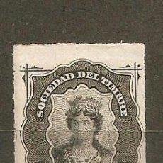 Sellos: ESPAÑA FISCAL - FISCALES - SOCIEDAD DEL TIMBRE - LERIDA - 1876 - NUEVO. Lote 119257779