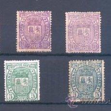 Sellos: EDIFIL 154/55 * ESCUDO DE ESPAÑA. Lote 39635786