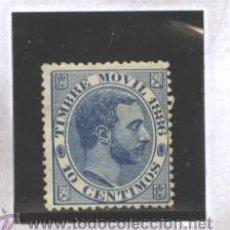 Selos: ESPAÑA 1886 FILABO NRO. 6 - FISCAL-POSTAL 10 CTS - SIN GOMA-PUNTO DE AGUJA. Lote 39719107