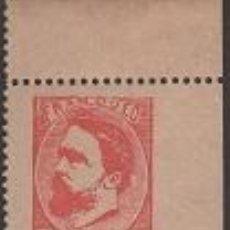 Selos: L4-8 EMISION POLITICA DE PROPAGANDA CARLISTA. LISTA COLOBRANS Nº 10 ROJA. Lote 39761758