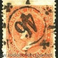 Sellos: ESPAÑA. EDIFIL N.º 100A EN USADO.. Lote 39835442