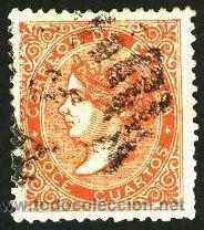 ESPAÑA. EDIFIL N.º 100A EN USADO. (Sellos - España - Otros Clásicos de 1.850 a 1.885 - Usados)