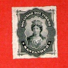 Sellos: SANTANDER SOCIEDAD DEL TIMBRE - FISCALES - ALEMANY 38 - NUEVO. Lote 210149427