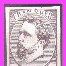 Sellos: 1873 CARLOS VII, EDIFIL Nº 156 PF (NEGRO) *. Lote 40408738
