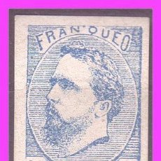 Sellos: 1873 CARLOS VII, EDIFIL Nº 156 F (*). Lote 40408746