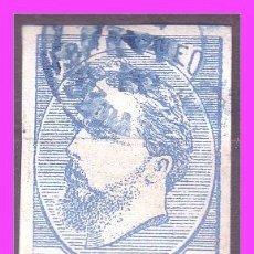 Sellos: 1873 CARLOS VII, EDIFIL Nº 156 (O). Lote 40408782