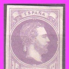 Sellos: 1874 CARLOS VII, EDIFIL Nº 158 (*). Lote 40408793