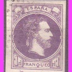 Sellos: 1874 CARLOS VII, EDIFIL Nº 158 (O). Lote 40408812