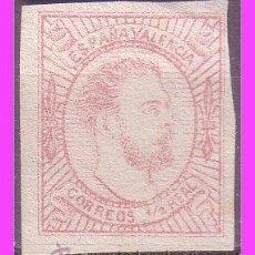 Sellos: 1874 CARLOS VII, EDIFIL Nº 159A (*). Lote 40408834