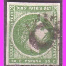 Sellos: 1875 CARLOS VII, EDIFIL Nº 160 (O). Lote 40408919
