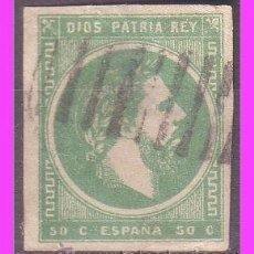 Sellos: 1875 CARLOS VII, EDIFIL Nº 160 (O) BARRAS DE TOLOSA. Lote 40408949