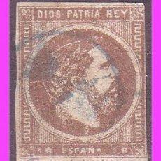 Sellos: 1875 CARLOS VII, EDIFIL Nº 161 (O). Lote 40408958