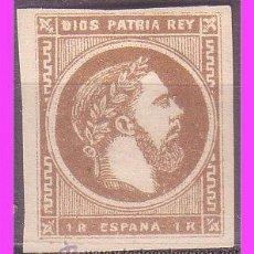 Sellos: 1875 CARLOS VII, EDIFIL Nº 161ER (*). Lote 40408973