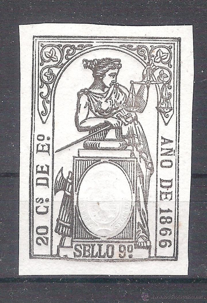 TIMBRE FISCAL, SELLO FISCAL, PAPEL TIMBRADO. SELLO DE 1866. (Sellos - España - Otros Clásicos de 1.850 a 1.885 - Usados)