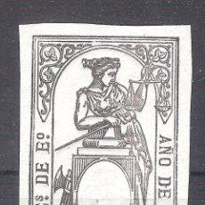 Sellos: TIMBRE FISCAL, SELLO FISCAL, PAPEL TIMBRADO. SELLO DE 1866.. Lote 41080788