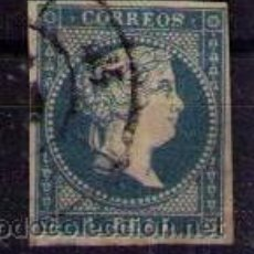 Francobolli: ESPAÑA 1855 - ISABEL II - EDIFIL Nº 49 - YVERT Nº 45. Lote 42126756