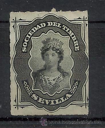 SOCIEDAD DEL TIMBRE 1870 SEVILLA NUEVO(*) (Sellos - España - Otros Clásicos de 1.850 a 1.885 - Nuevos)