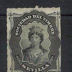 Sellos: SOCIEDAD DEL TIMBRE 1870 SEVILLA NUEVO(*). Lote 42596504