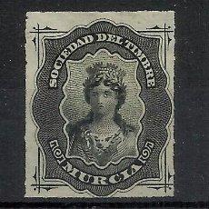 Sellos: SOCIEDAD DEL TIMBRE 1870 MURCIA NUEVO(*). Lote 42596594