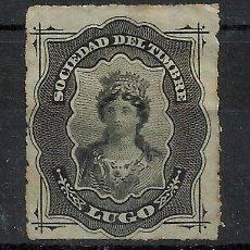 Sellos: SOCIEDAD DEL TIMBRE 1870 LUGO NUEVO(*). Lote 42596652
