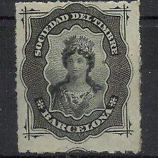 Sellos: SOCIEDAD DEL TIMBRE 1870 BARCELONA NUEVO(*). Lote 42596738