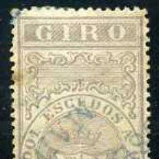 Sellos: FISCAL, SELLO DE GIRO, ALEMANY 50, 3 ESCUDOS . Lote 43856664
