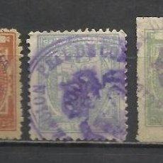 Sellos: 248-SELLOS CLASICOS LOCALES MADRID 1890 ,RAROS ,SERIE COMPLETA.FISCALES. Lote 19662493