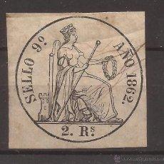 Sellos: SELLOS DE LIBROS Y COMERCIO 1862 TIMBRE FISCAL C/CHARNELA. Lote 46611805