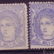 Sellos: BB1- CLASICOS 1870 EDIFIL 107-107B. NUEVOS (*) SIN GOMA ++ 300 EUROS. Lote 47836161