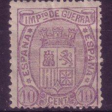 Sellos: BB7- CLASICOS ESCUDO DE ESPAÑA NUEVO CON GOMA Y FIJASELLOS*. MARQUILLADO. Lote 47854860