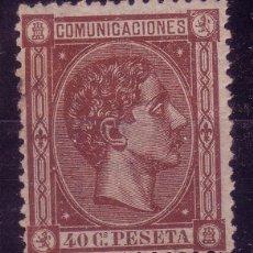 Sellos: CL7-14- ALFONSO XII 40 CTS EDIFIL 167 NUEVO. * CON FIJASELLOS, BUEN SELLO. Lote 47992913