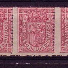 Selos: AA3-ESCUDO DE ESPAÑA EDIFIL 230A ROSA OSCURO. TIRA DE 5 ** SIN FIJASELLOS.. Lote 48313599