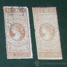 Sellos: GIRO O EFECTOS DE COMERCIO 1867.. Lote 48492738
