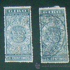 Sellos: GIRO O EFECTOS DE COMERCIO 1876.. Lote 48492782